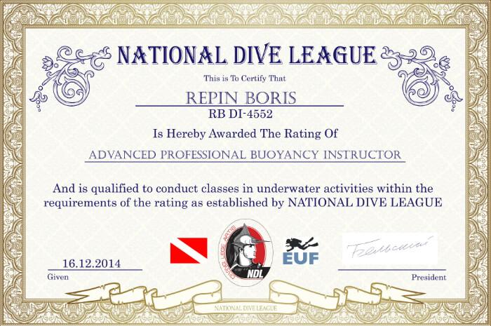 Репин Борис сертификат Advanced_Professional_Buoyancy_Instructor