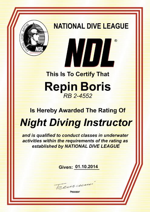 Репин Борис - сертификат инструктора по ночным погружениям