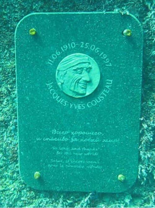 Тарханкут - первый в Советском Союзе подводный музей - Жак Ив Кусто