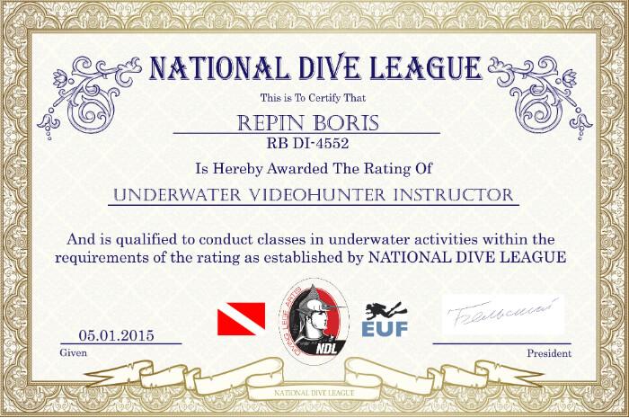 Репин Борис - сертификат инструктора по подводной видеосъемке