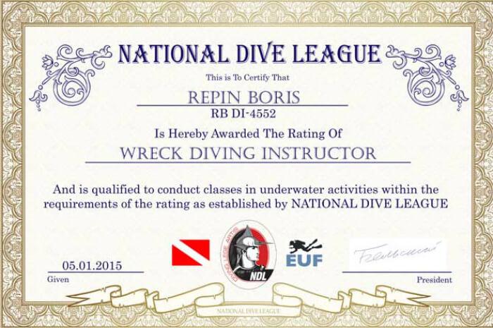 Репин Борис - сертификат инструктора NDL по wreck дайвингу