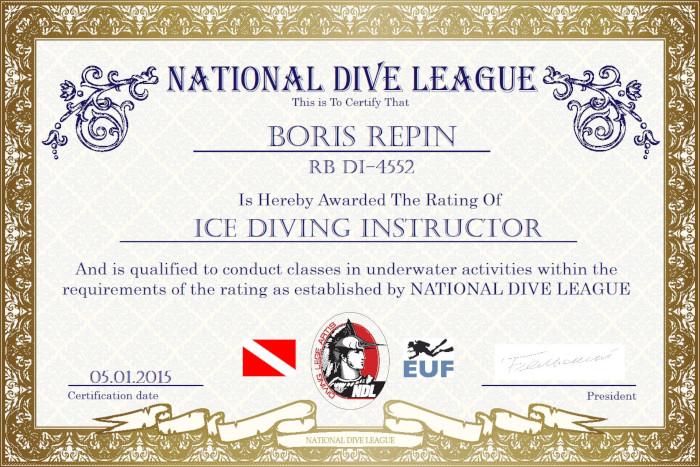 Фото сертификата Бориса Репина Ice Diving Instructor