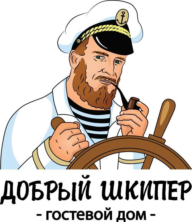 Шкипер_лого