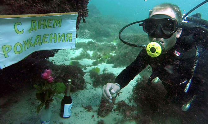 Поздравление с Днем Рождения под водой_1