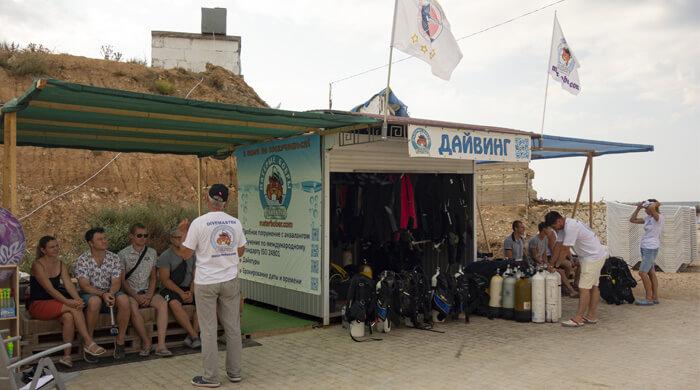 Фото инструкторов в дайвинг центре Голубая бухта