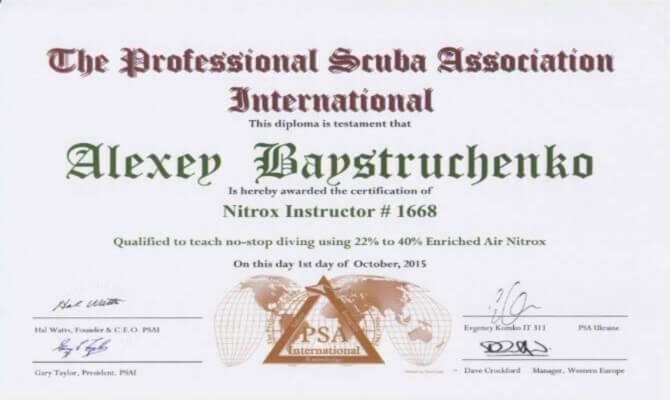 Сертификат Байструченко - Nitrox Instructor # 1668