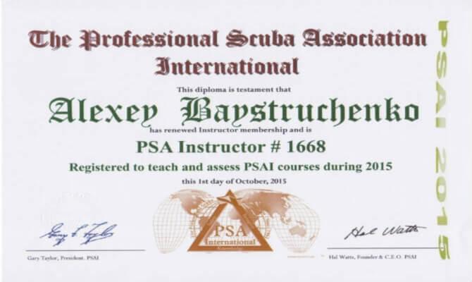 Сертификат Байструченко - PSA Instructor # 1668