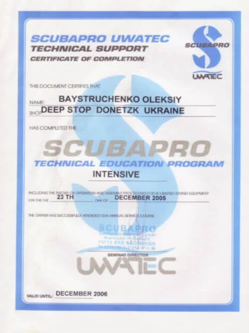 Сертификат Байструченко - Scubapro technical support