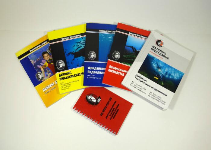 Фото учебников NDL по всем курсам обучения дайвингу.