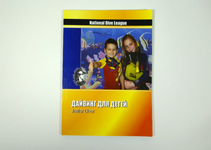"Фото учебника NDL ""Дайвинг для детей"""