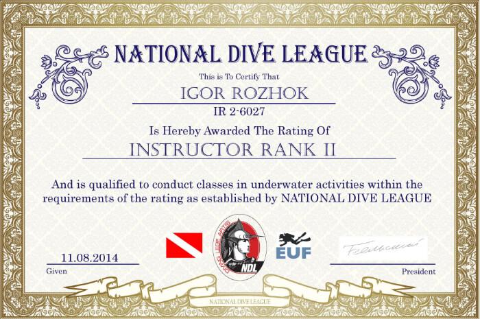 Фото сертификата Игоря Рожка Insructor NDL Rank 2