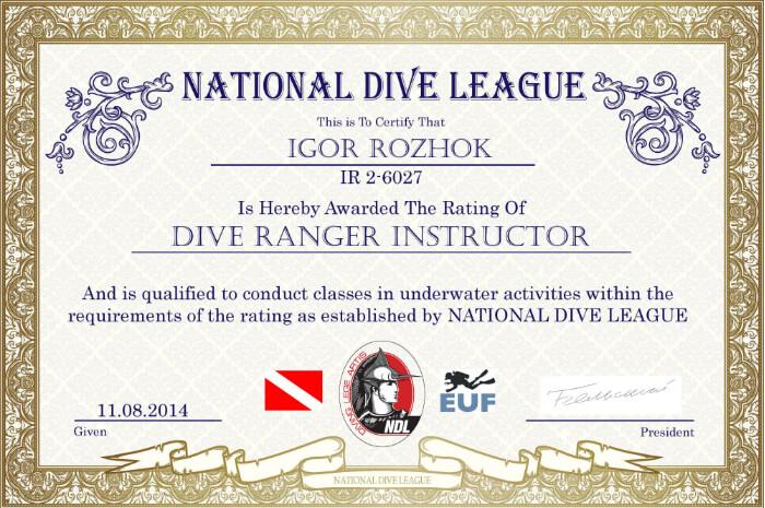 Фото сертификата Игоря Рожка Dive Ranger Insructor NDL