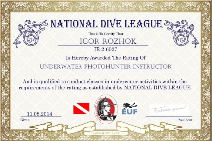 Фото сертификата Игоря Рожка Underwater Photohunter Insructor NDL