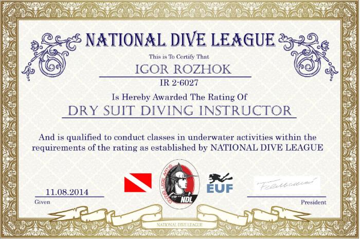 Фото сертификата Игоря Рожка Dry Suit Insructor NDL