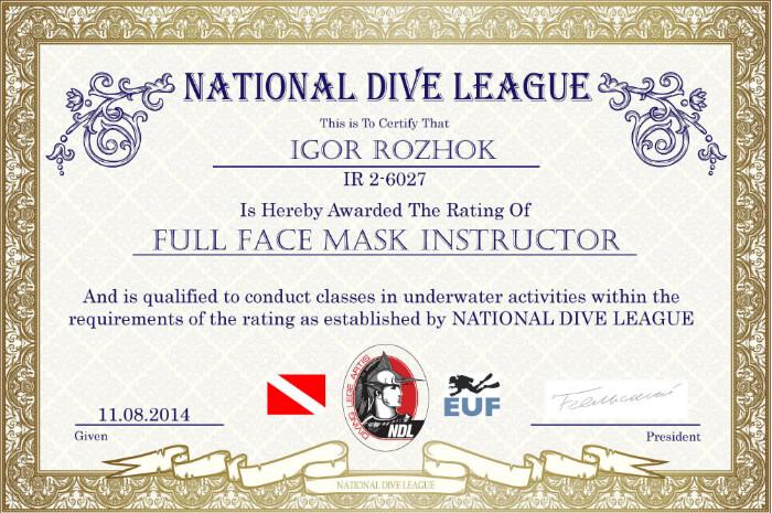 Фото сертификата Игоря Рожка Insructor NDL Full Face Mask