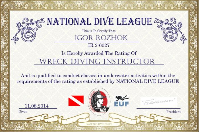 Фото сертификата Игоря Рожка Wreck Diving Insructor NDL