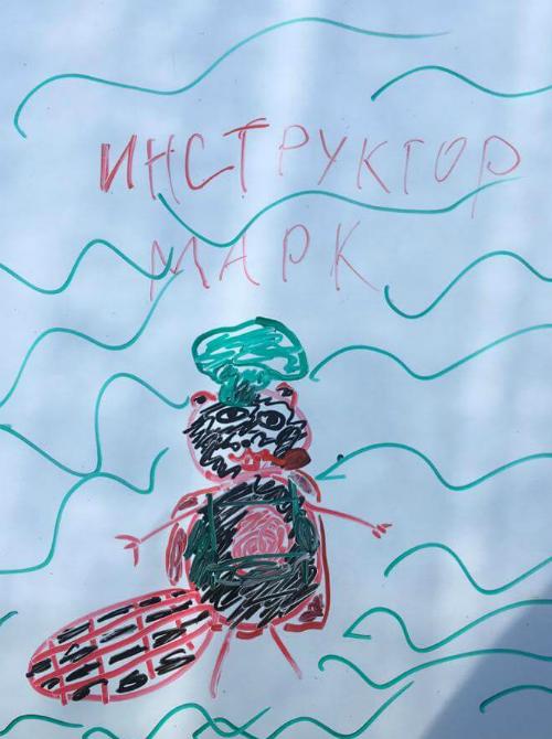 Фото детского рисунка инструктора по дайвингу Марка Гора
