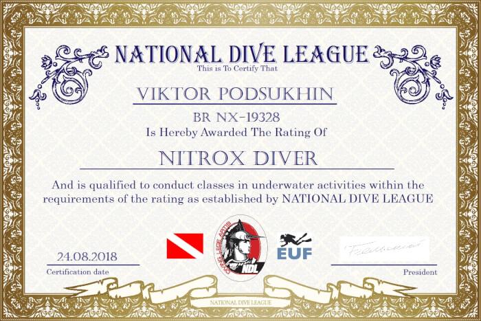Фото сертификата Виктора Подсухина Nitrox Diver