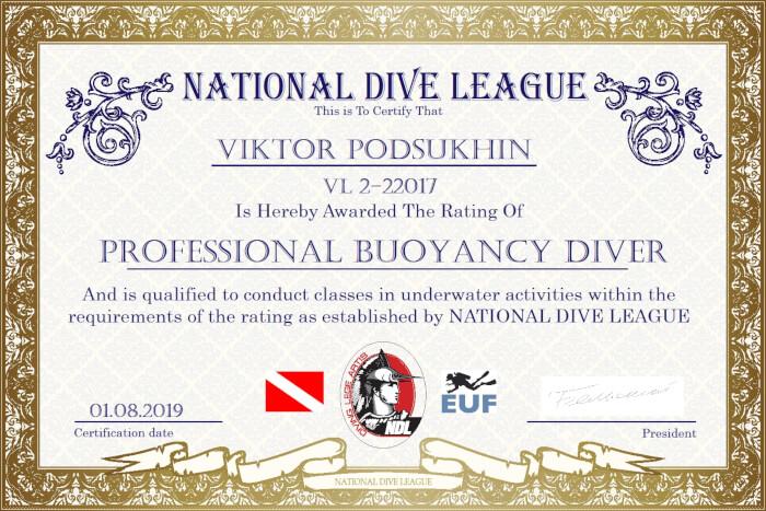 Фото сертификата Виктора Подсухина Professional Buoyancy Diver NDL