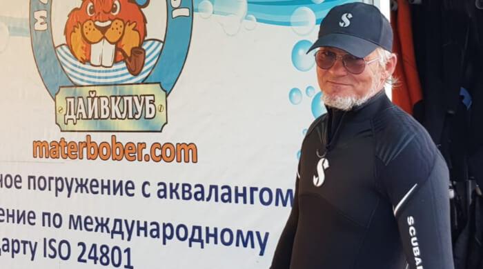 Фото Инстрктора NDL 2 ранга Виталия Полякова в дайвцентре Голубая Бухта (Севастополь)