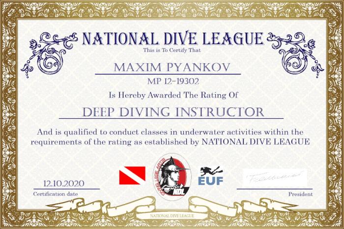 Фото сертификата Максима Пьянкова Deep Diving Instructor NDL