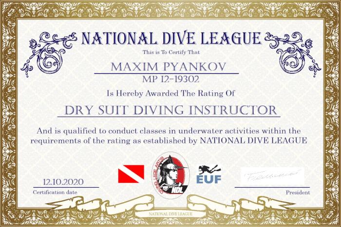 Фото сертификата Максима Пьянкова Dry Suit Instructor NDL