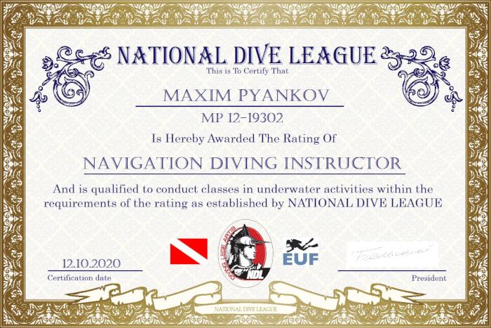 Фото сертификата Максима Пьянкова Navigation Diving Instructor NDL