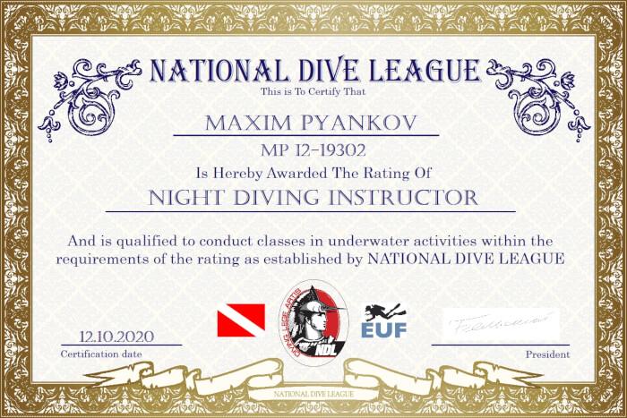 Фото сертификата Максима Пьянкова Night Diving Instructor NDL
