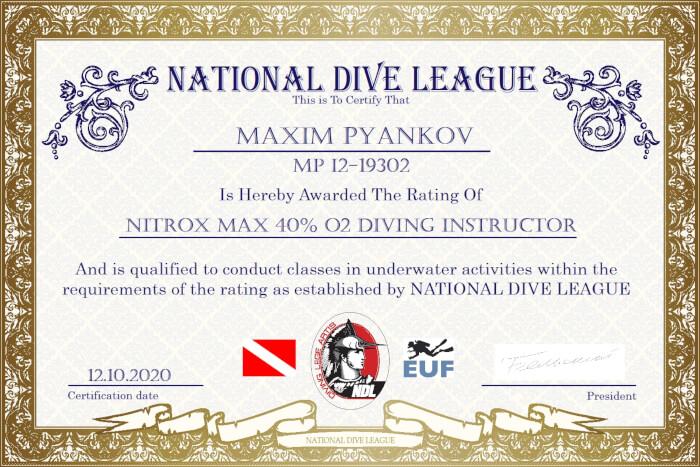 Фото сертификата Максима Пьянкова Nitrox Instructor NDL
