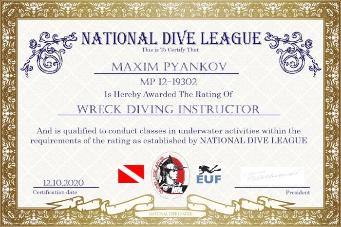Фото сертификата Максима Пьянкова Wreck Diving Instructor