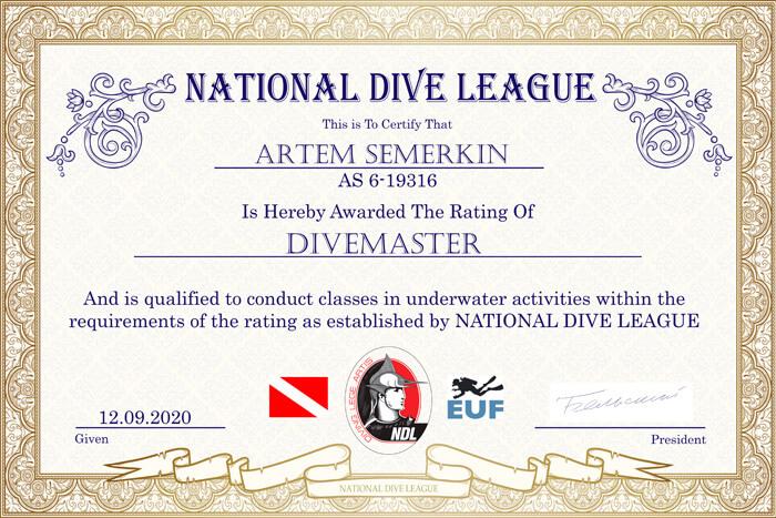Фото сертификата Артема Семеркина Divemaster NDL