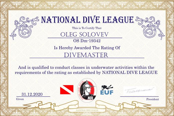 Фото сертификата Олега Соловьева Divemaster NDL