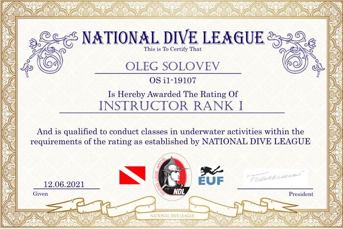 Фото сертификата Олега Соловьева Instructor NDL Rank 1